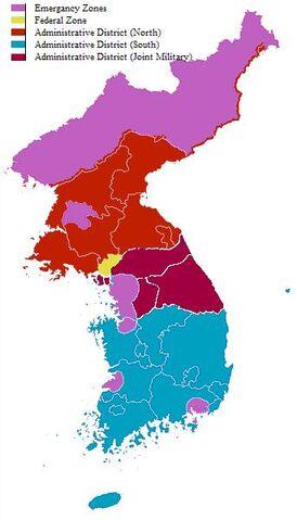 File:Redrawn koren administrative zones.jpg