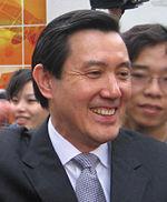 File:150px-Ma Ying-jeou Berkeley 2006 (cropped).jpg