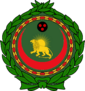 COA of the Mughal Empire.png