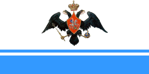 File:Flag of the Siberian Empire.png