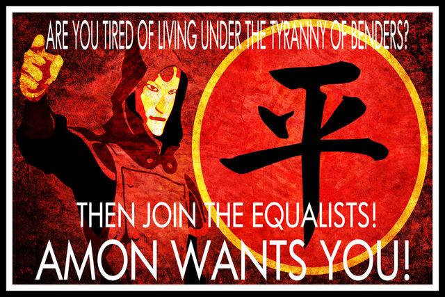 File:Equalist propaganda recruitment banner by xironyne-d50wzkt.jpg