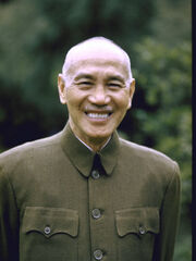 Chiang kai shek colour