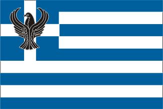 File:CyprusFlag.png