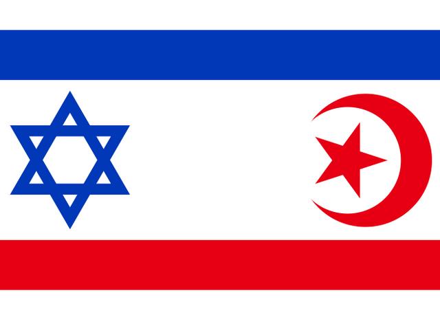 File:Israeljune.png