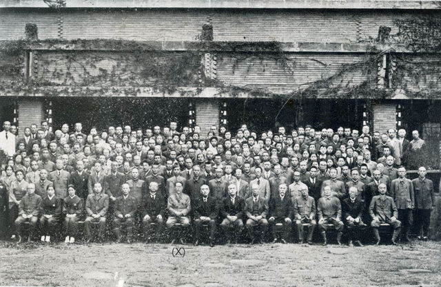 File:National Front 1925.jpg