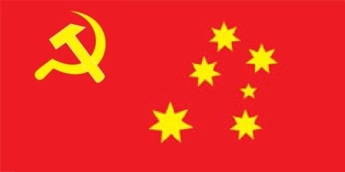 File:AustraliaCommunism.jpg