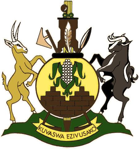 File:KwaNdebele coat of arms.jpg