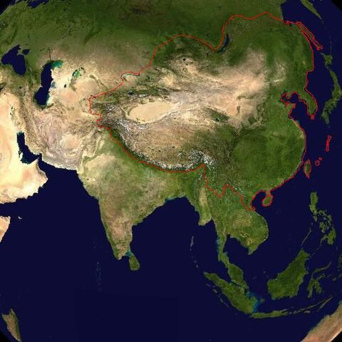 File:China today.jpg