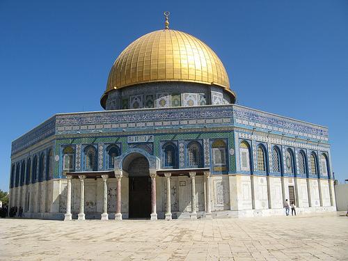 File:Dome of the Rock, Jerusalem.jpg