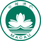 Coat of Arms Empire of Macau (Shattered Into Pieces)