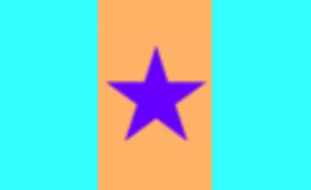 File:Flag5.jpg