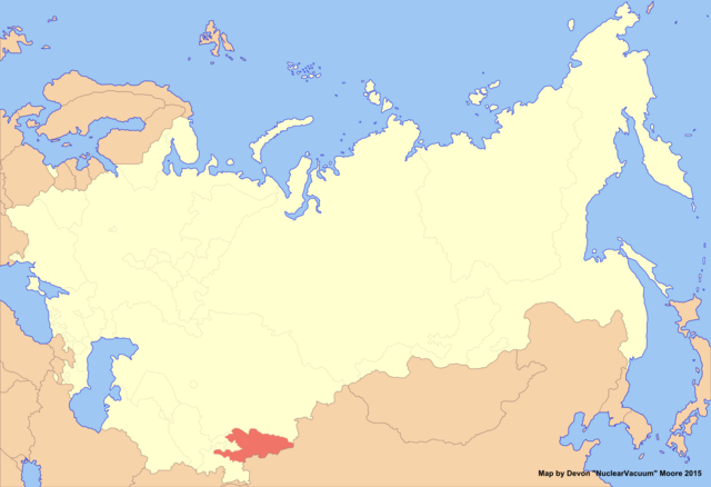 File:Location of Kyrgyzstan (New Union).png