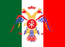 Flag of the New Roman Empire