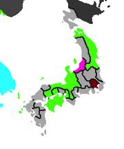 Uesugi land purchase