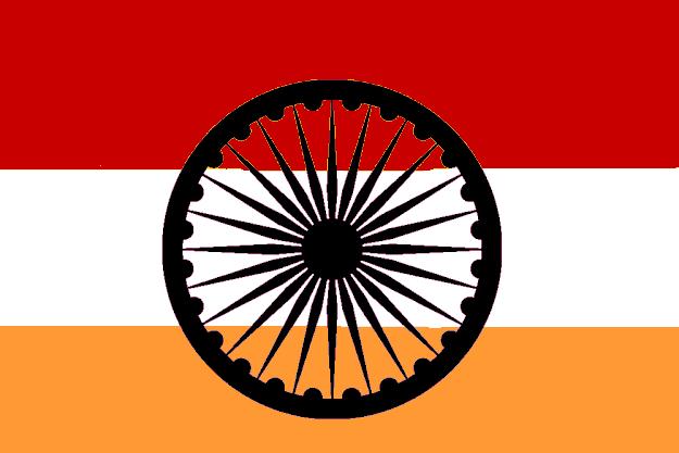 File:Indian wheel flag. 2.png