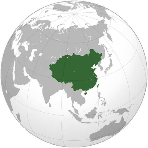 File:Rep china space.png