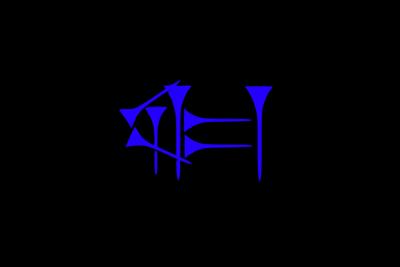 Flag of Akkad