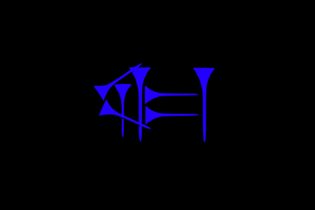 File:Flag of Akkad.png