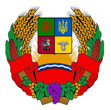 File:Alternatetransnistriacoatofarms.png
