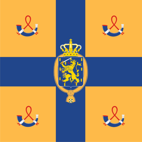 File:Royal Standard of the Netherlands.PNG