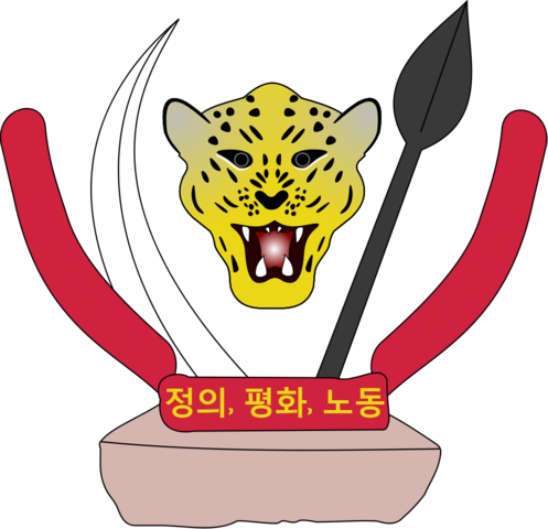 File:CoA Suncheon (SM 3rd Power).png