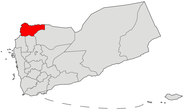 File:Location of Sa'dah Governorate inside Yemen.png