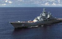 Nuclear cruiser Frunze