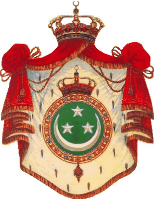 File:Coats of arms of the Kingdom of Egypt and Sudan.png