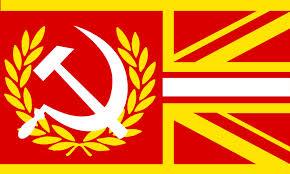 File:Communist UK.jpg