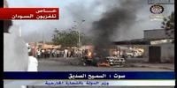 Sudan War (President Dean)