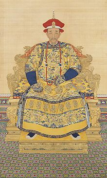 220px-Portrait of the Kangxi Emperor in Court Dress