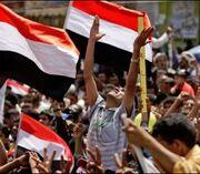 Yemen celebration1-230x200