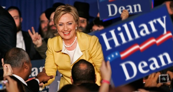 File:Clinton during the 2012 presidential campaign (SIADD).jpg