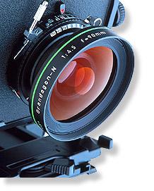File:Large format camera lens.jpg
