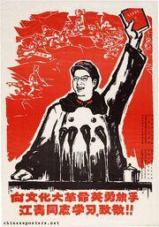 1967-Jiang-Qing