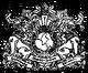 State seal of Burma (1948-1974)