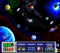 File:Star Fox 2 Screenshot 2.png