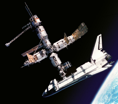 File:Atlantis Docked to Mir.jpg