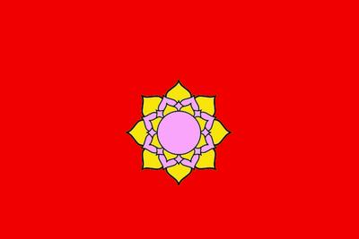Red Khmer flag