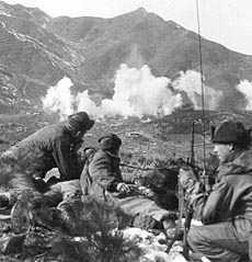 File:Artillery Korean.jpg