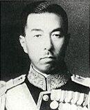 Konoe Humimaro