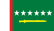 Flag of Mindanao