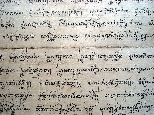 File:800px-Bhuddha Sutra in Thai-Khmer Font.JPG