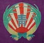 File:Coat of Arms of Japan-temp.jpg