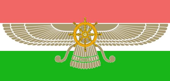 File:Burma Ascension Persia Flag.png