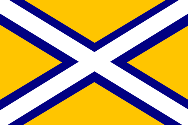 File:Flag-of-kwantung-(civil).png