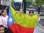 Balochistantan