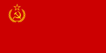 Flag of the Soviet Union.png