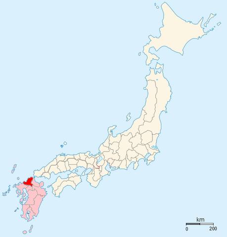 File:Chikuzen .png
