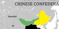 Chinese Confederacy (Japanese China)